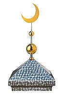 Навершие. Купол на мазар. Чешуя с золотым плоским полумесяцем d-230 с 2-мя шарами