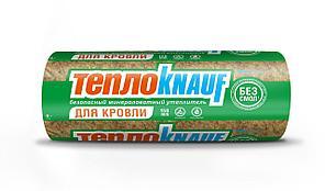ТЕПЛОKNAUF ДЛЯ КРОВЛИ TR 037-6.71-150