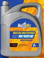 Масло моторное М-10Г2К / М-10Г2 Arctic-Cool