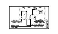 Счетчик электронный  1фаз. однотарифный ОРМАН СО-Э711 Т1 220V 5(60)A, фото 2