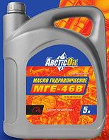 Масло гидравлическое МГЕ-46В Arctic-Oil