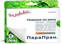 ПараПран с Хлоргексидином, антисептичекая повязка, 7,5*10см