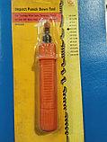 Инструмент для заделки витой пары, фото 2