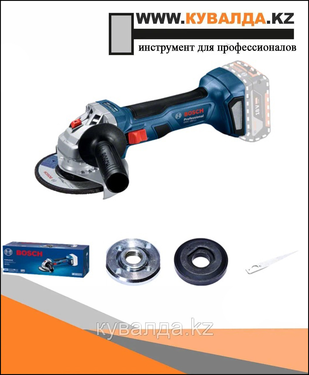 Аккумуляторная УШМ (болгарка) Bosch GWS 180-LI