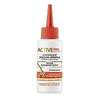 BV ACTIVE HairComplex Лосьон-втирка для волос и кожи головы против выпадения 80 мл