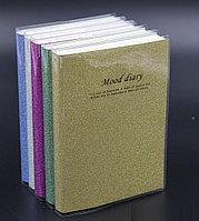 Блокнот «Happiness diary» обложка блёстки, линейка (17*24) 80 листов