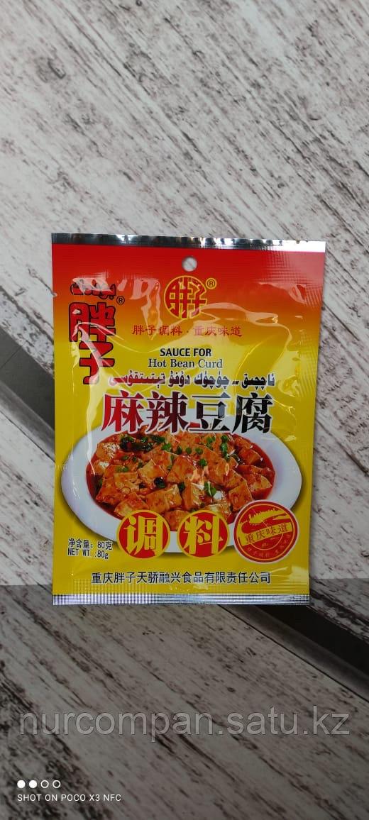 Острая Приправа для тофу