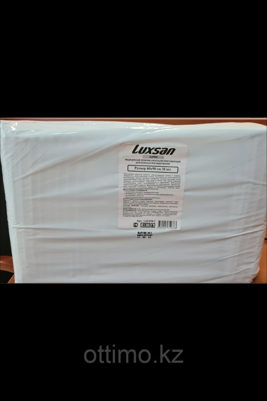 Впитывающие пеленки Luxsan Super, размер 60х90 см, 1900 мл (30 шт)