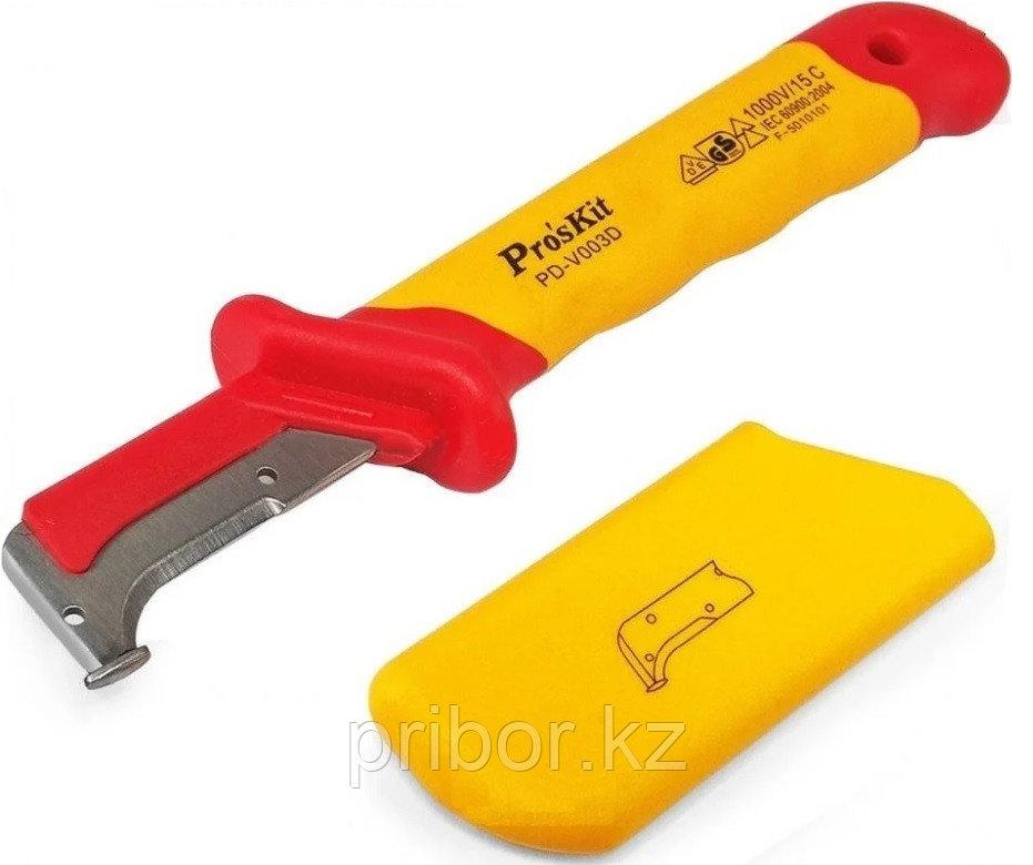 Нож диэлектрический для зачистки кабеля Pro'sKit PD-V003D