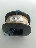 Катушка к электромагнитам МО-100 (380В/220В)
