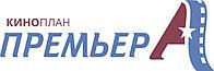 """Премьера v.4 - """"Шлюз Internet ПРОДАЖА билетов"""""""