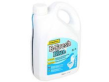 Жидкость для биотуалета B-Fresh Blue 2,0л