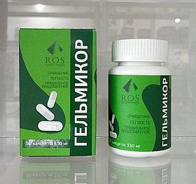Гельмикор (гельмицид). Фитокомплекс. 50 капсул