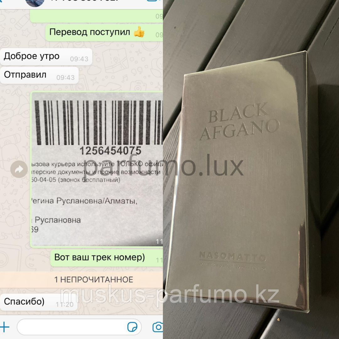 Black Afgano Nasomatto 30ml унисекс оригинал Нидерланды - фото 9