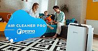 Очиститель воздуха PRANA Air Cleaner Pro