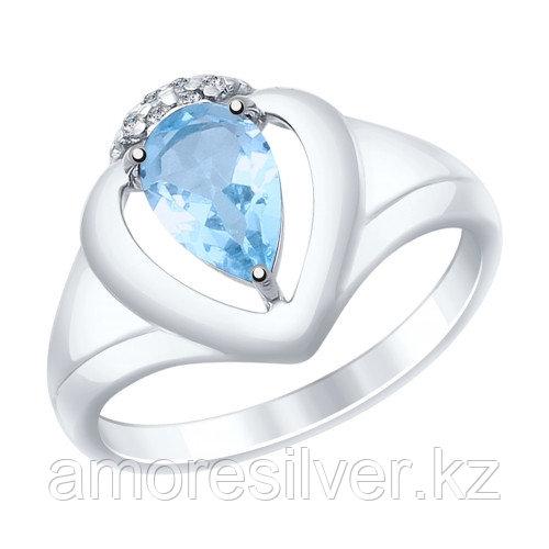 """SOKOLOV серебро с родием, топаз фианит , """"halo"""" 92011469 размеры - 20,5"""