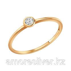 """Обручальное кольцо SOKOLOV серебро с позолотой, фианит , """"каратник"""" 93010163 размеры - 14,5 15 15,5 16"""