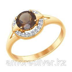 Кольцо SOKOLOV серебро с позолотой, раух-топаз фианит  92011462 размеры - 16