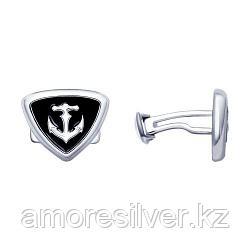 Запонки SOKOLOV серебро с родием, эмаль 94160056