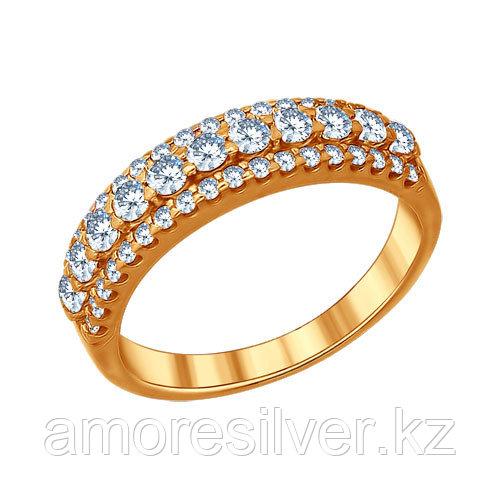 Кольцо SOKOLOV серебро с позолотой, фианит , дорожка 93010402 размеры - 16 16,5 17 17,5 18 18,5 19,5