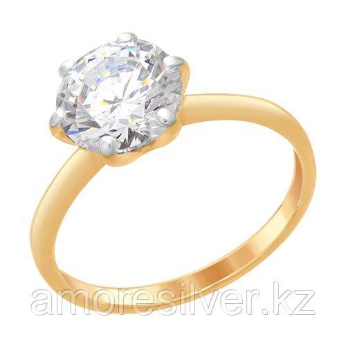 Кольцо SOKOLOV серебро с позолотой, фианит swarovski  89010075 размеры - 15 15,5 16 16,5 17 17,5 19 20
