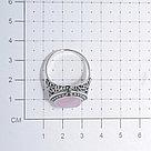 Кольцо Красная Пресня , кварц розовый, , треугольник 2339646К, фото 2