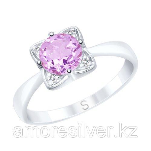 "Кольцо SOKOLOV серебро с родием, аметист фианит , ""halo"" 92011691 размеры - 16,5"