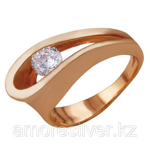 Кольцо Красная Пресня серебро с позолотой, фианит, геометрия 238958 размеры - 16,5