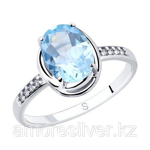 Кольцо SOKOLOV серебро с родием, топаз фианит  92011768