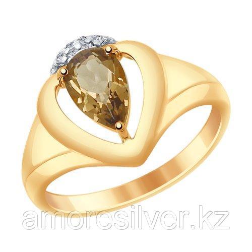 """Кольцо SOKOLOV серебро с позолотой, раух-топаз фианит , """"halo"""" 92011473 размеры - 16 19,5 20 20,5"""