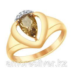 """Кольцо SOKOLOV серебро с позолотой, раух-топаз фианит , """"halo"""" 92011473 размеры - 16 18,5 19 19,5 20 20,5"""