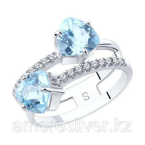 Кольцо SOKOLOV серебро с родием, топаз фианит  92011885 размеры - 16,5 17