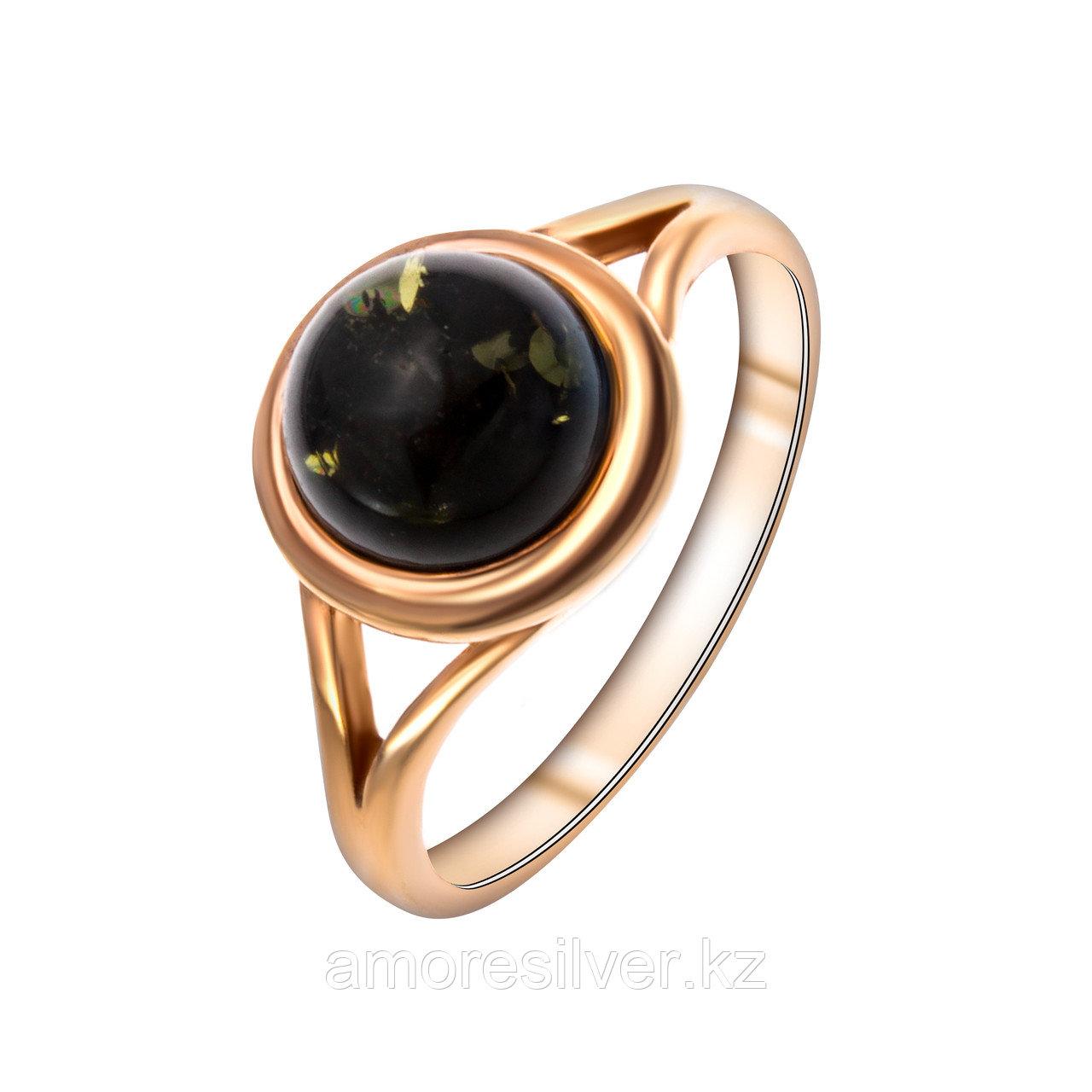Кольцо ЯНТАРНАЯ ЛАГУНА серебро с позолотой, янтарь, круг 4LP073 размеры - 18 18,5