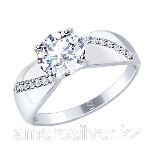 Кольцо SOKOLOV серебро с родием, фианит swarovski  89010106 размеры - 19,5 20 20,5 21 21,5