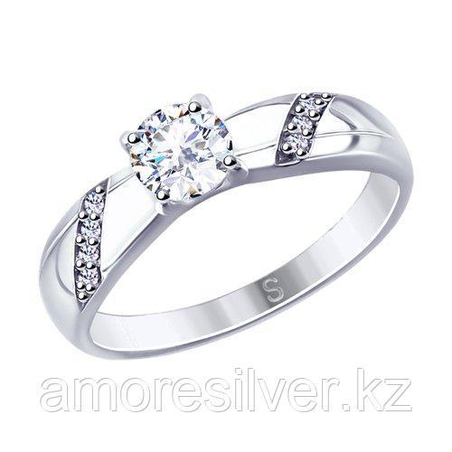 Кольцо SOKOLOV серебро с родием, фианит swarovski  89010108 размеры - 17 17,5 18 19,5 20 20,5 21 21,5