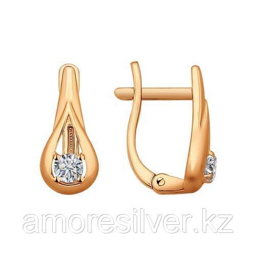 Серьги SOKOLOV серебро с позолотой, фианит  93020641