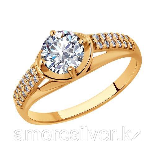 Кольцо SOKOLOV серебро с позолотой, фианит  93010808 размеры - 17 18,5 19