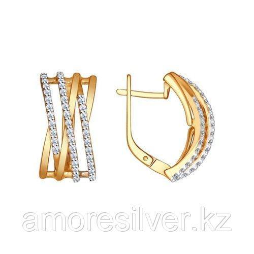 Серьги SOKOLOV серебро с позолотой, фианит  93020683