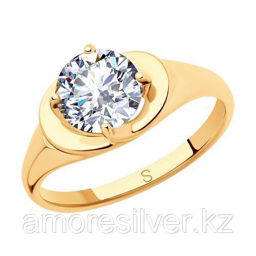 Кольцо SOKOLOV серебро с позолотой, фианит  93010794 размеры - 16,5 20