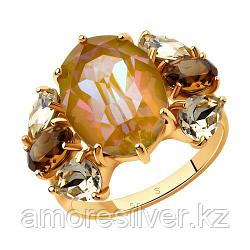 Кольцо SOKOLOV серебро с позолотой, кристалл swarovski  93010826 размеры - 16,5