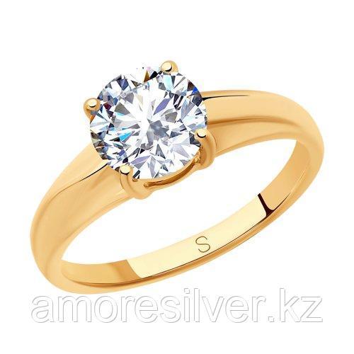 Кольцо SOKOLOV серебро с позолотой, фианит  93010795 размеры - 16,5 17,5