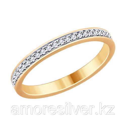 Кольцо SOKOLOV серебро с позолотой, фианит  93010750 размеры - 16,5 17 18