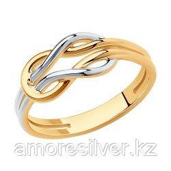 """Кольцо SOKOLOV серебро с позолотой, без вставок, """"линии"""" 93010832 размеры - 16,5 17,5 18 18,5 19"""