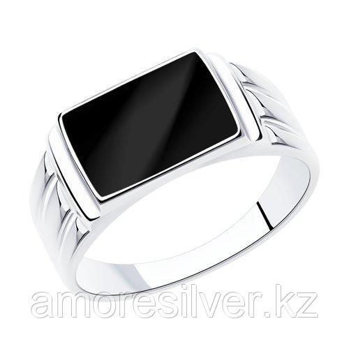 Кольцо SOKOLOV серебро с родием, эмаль 94012004 размеры - 18,5 19 19,5 20 21,5