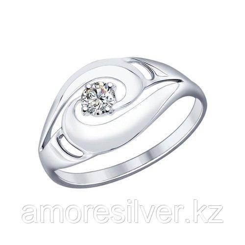Кольцо SOKOLOV серебро с родием, фианит  94012157 размеры - 16,5 17 17,5 18 18,5