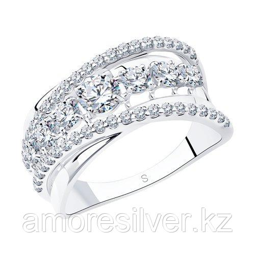Кольцо SOKOLOV серебро с родием, фианит  94011962 размеры - 18 18,5 19 19,5 20 20,5 21