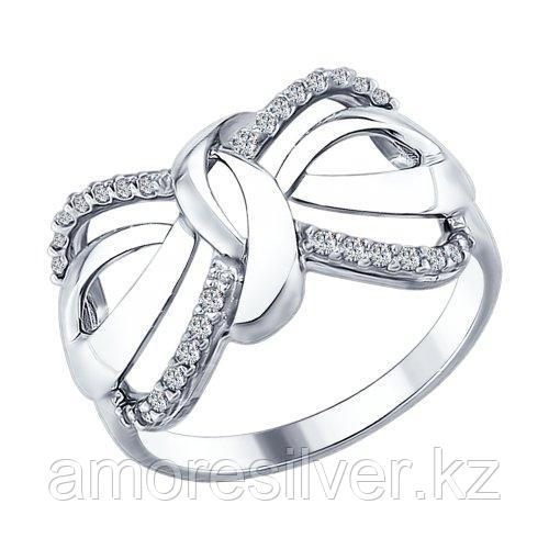 Кольцо SOKOLOV серебро с родием, фианит 94012296 размеры - 17,5