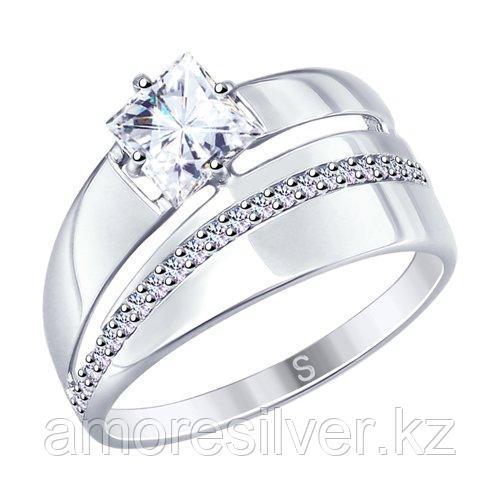 Кольцо SOKOLOV серебро с родием, фианит  94012673 размеры - 16,5 17 17,5 18 18,5 19,5 20 20,5 21 21,5