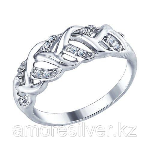 Кольцо SOKOLOV серебро с родием, фианит  94012350 размеры - 18