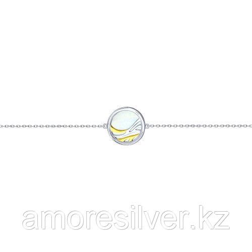 Браслет SOKOLOV серебро с родием, перламутр , круг 94050428 размеры - 19